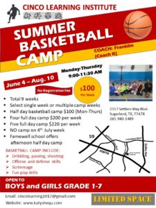 Basketball_summer_camp_Sugarland_flyer_2018_new